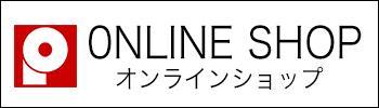 プレイフル オンラインショップ